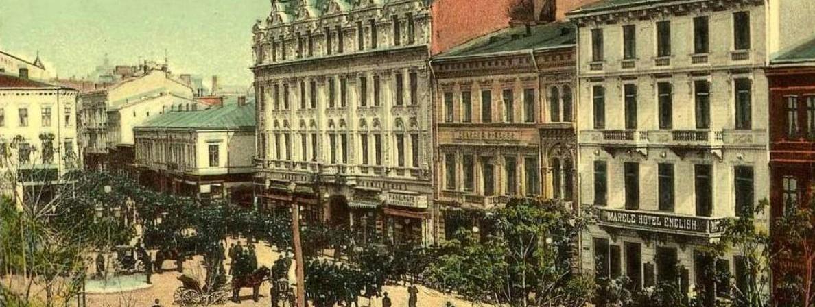 12.Hotel-Continental-Piata-Teatrului-1908