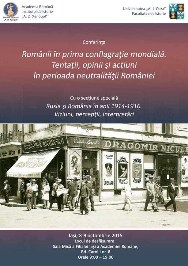 history.uaic.ro-RVPR-Romanii-in-prima-conflagratie-mondiala-afis