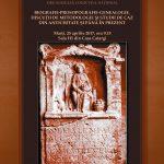 Image for 25 aprilie 2017 – Colocviul naţional Biografie-Prosopografie-Genealogie